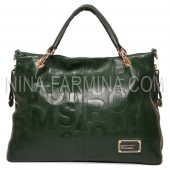 Сумка MJ 8199# Dark Green